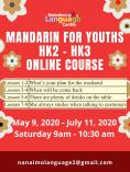 Mandarin for Youths (HK2 - HK3) Online course Nanaimo City Creative Writing _small